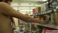 Asian online stores Japanese public nudity in store subtitled