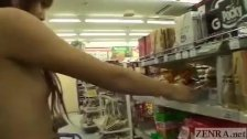 Japanese public nudity in store Subtitled