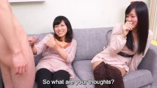 Subtitles CFNM Japanese friend watche...