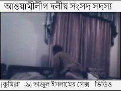 Tajul Islam Mp New video