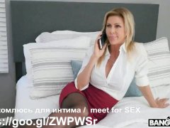 Alexis Fawx (My Peeping Step Son)[2018, Big Tits, Blonde