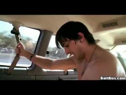 Симпатичные мальчики обмена лимузин