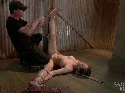 Красивая боль шалава - жестокий рабыня