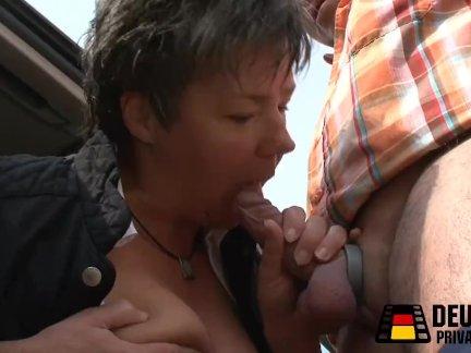 Она хочет, чтобы ее трахали!
