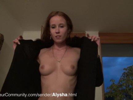 Алиша шарфе дойче тинсчлампе