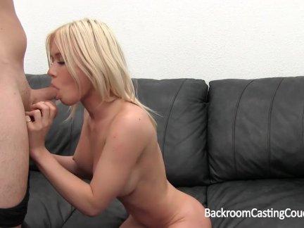Big Tit Amateur Creampie on Casting Couch