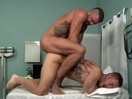 Anal Gay HD