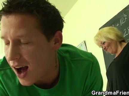 Два мальчика винт старый бабушка учитель на в пол