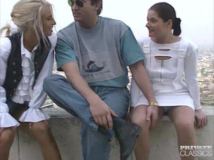 Приватный видео журнал тройка в анальном парке