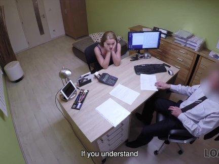 Лоанк. это не порно кастинг, но ната должен угодить странный мужик