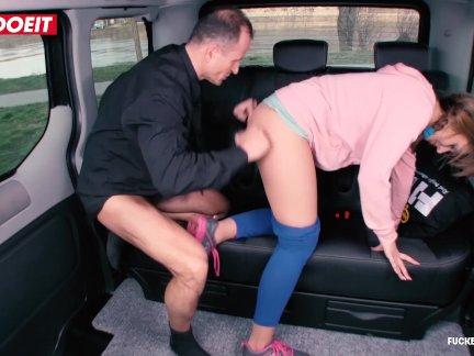 Летсдоеит-симпатичный подросток - бесплатно поездка на такси