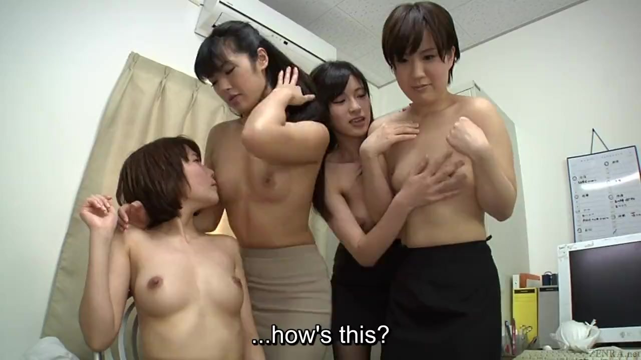 Subtitles Japanese female employees orgy